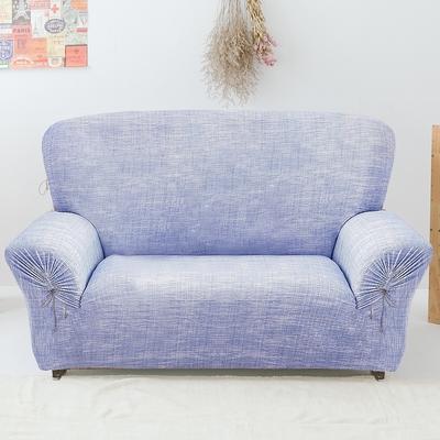 【格藍傢飾】禪思彈性沙發套-藍3人座