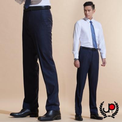 極品西服 修身版舒適混紡平面西褲_丈青直條紋(BW605-1)
