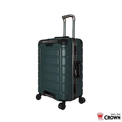 CROWN 皇冠 22吋鋁框箱 深綠色 悍馬箱 獨特箱面手把 行李箱