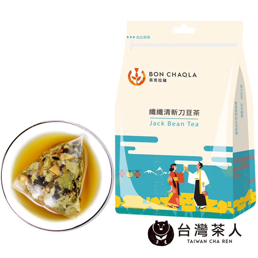 台灣茶人 切油斬臭輕纖刀豆茶3角茶包(18入/袋)*10袋