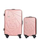 Mon Bagage 巴黎風情系列 28吋 20吋 行李箱 旅行箱 登機箱