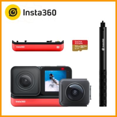 Insta360 ONE R 雙鏡頭套組 (東城代理商公司貨) 贈32G卡+隱形自拍棒+原廠電池