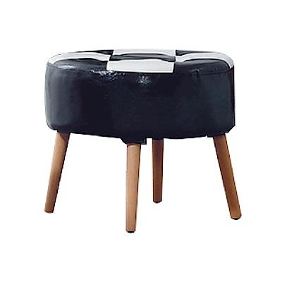 文創集 塔洛斯風皮革椅凳/圓凳(六色可選)-50x50x45cm免組