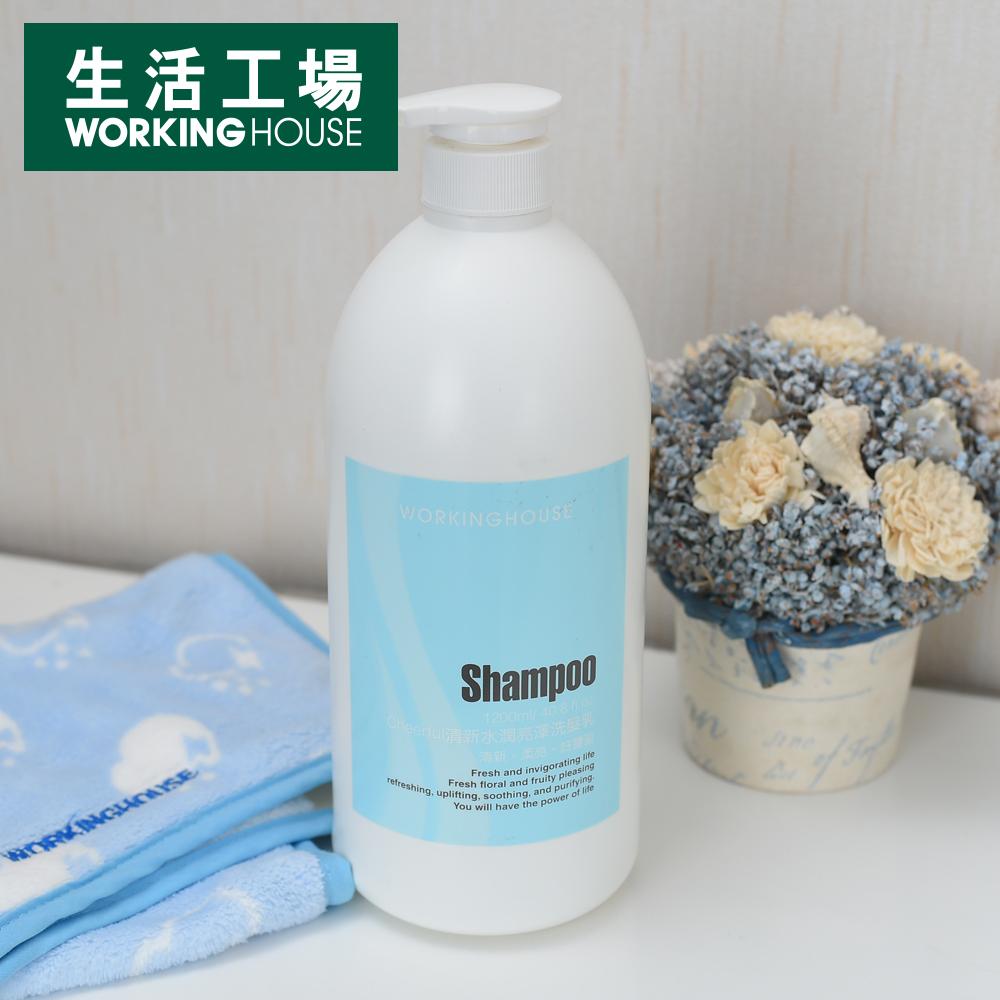 【給皂機加購中-生活工場】Cheerful清新水潤亮澤洗髮乳1200ml