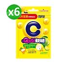 【小兒利撒爾】Quti軟糖 x六包組 活力檸檬C(營養機能食品/兒童維生素C維他命C)