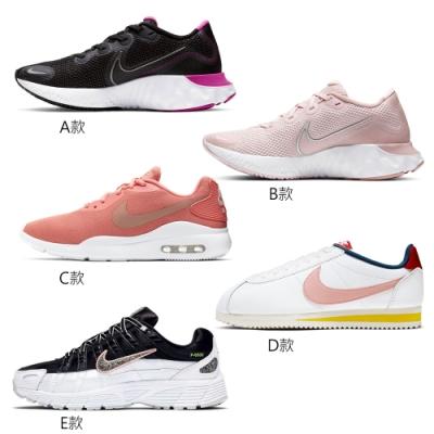 【時時樂】NIKE 慢跑鞋 運動鞋 休閒鞋 輕量 路跑 女鞋 多款任選