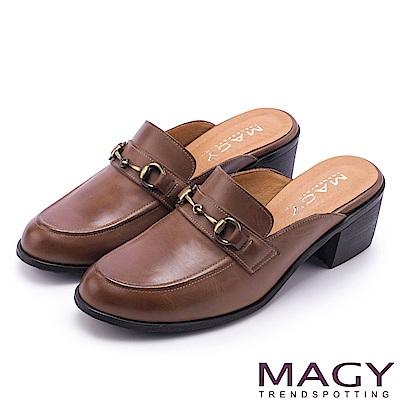 MAGY 優雅時髦 質感牛皮中跟穆勒鞋-棕色