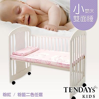 【TENDAYs】嬰兒健康床墊小單(5cm厚記憶床 兩色可選)-買床送枕