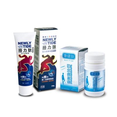 扭力肽-活力按摩霜標準型(100g)+強立鈣肽素PLUS膠囊(60顆/盒)