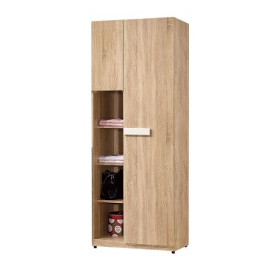 H&D 多莉絲2.5尺單門櫃