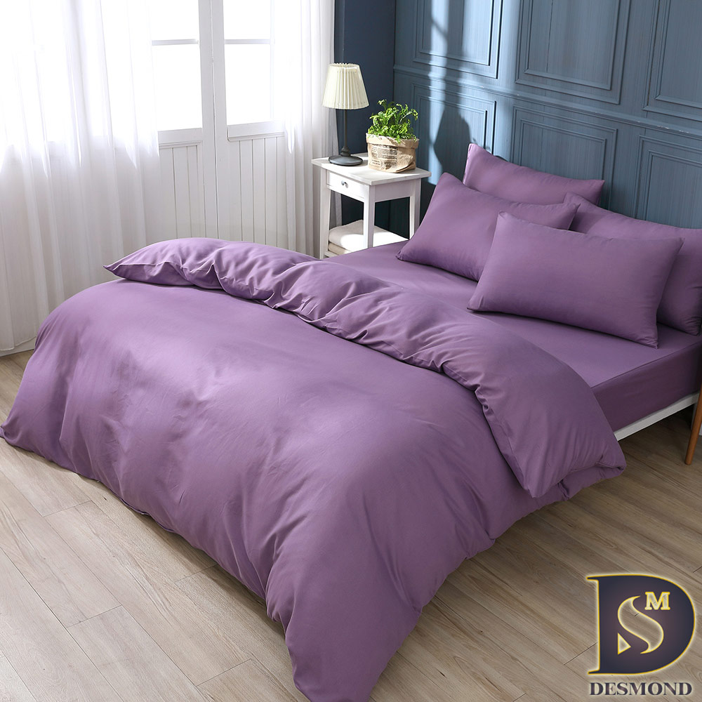 岱思夢 台灣製 柔絲棉 素色涼被床包組 單人 雙人 加大 均一價 多款任選 (夢幻紫)