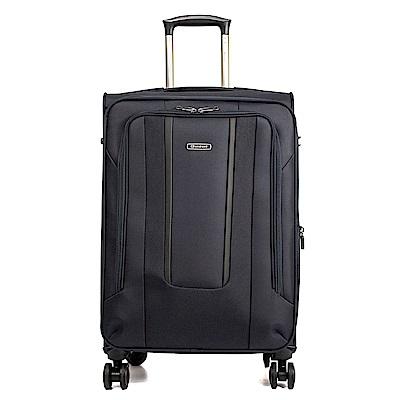eminent 雅仕 - 簡約撞色布面行李箱20吋-URA-S0100-20