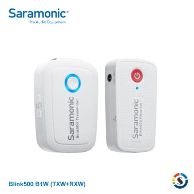 Saramonic楓笛 Blink500 B1W (TXW+RXW) 一對一無線麥克風套裝 (白色版)