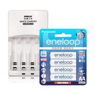 三洋智慧型充電器+新款彩版 國際牌 eneloop 低自放<b>3</b>號2000mAh充電電池(4顆入)