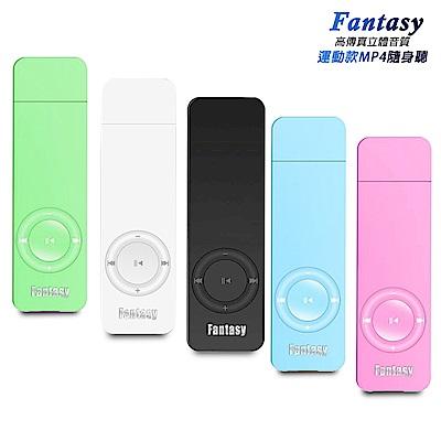 DW-A35 Fantasy運動款MP3隨身聽(加16G記憶卡)(送6大禮)