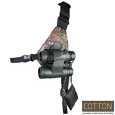 Cotton Carrier CCS G3 單肩望遠鏡快取系統-SKOUT(迷彩)