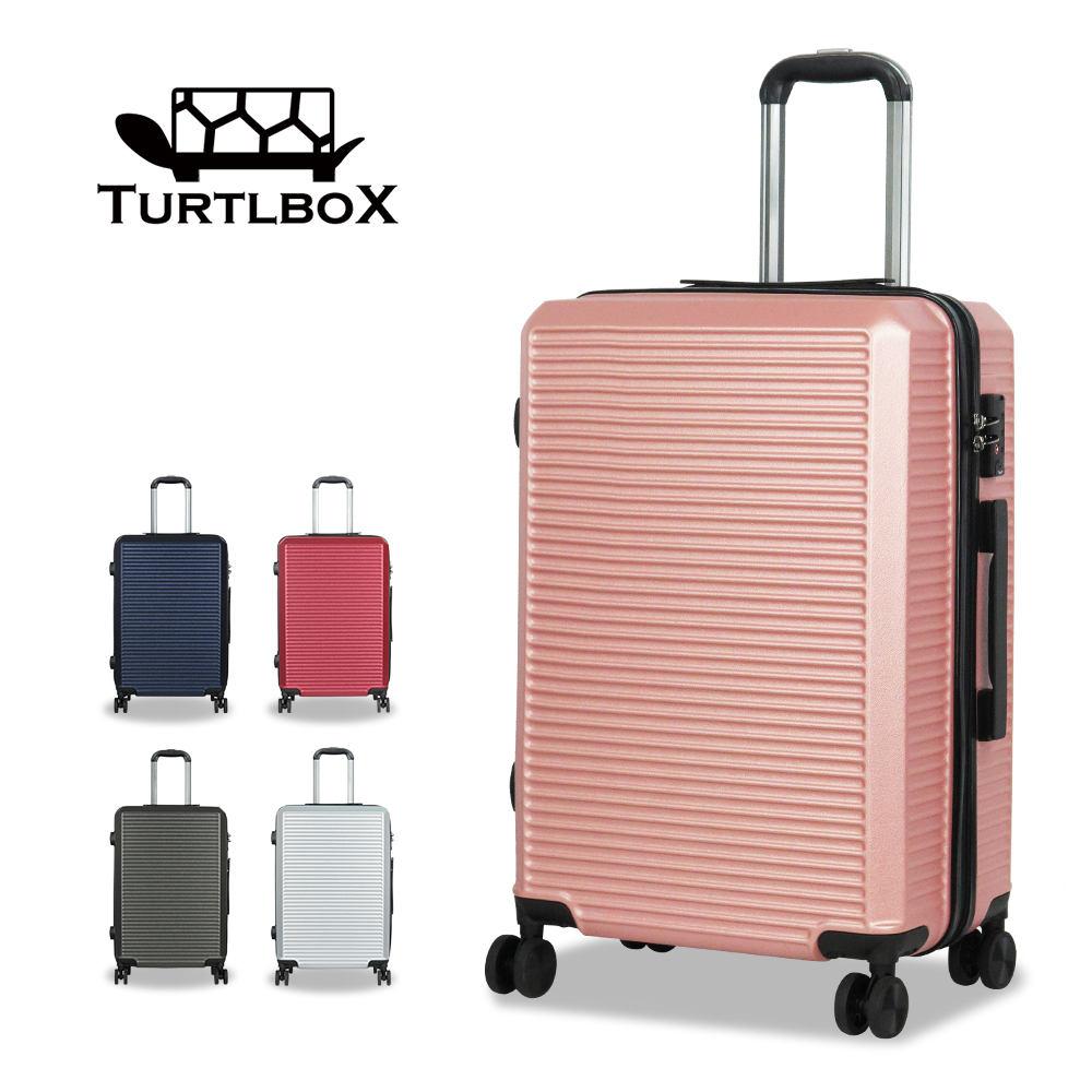 Turtlbox 特托堡斯 行李箱登機箱20吋 超大容量 雙層防盜拉鍊 T63 (玫瑰金)