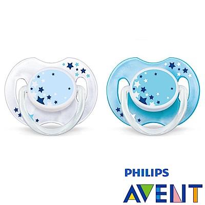 PHILIPS  AVENT  矽膠安撫奶嘴0~6M+夜光系列(雙入)-藍