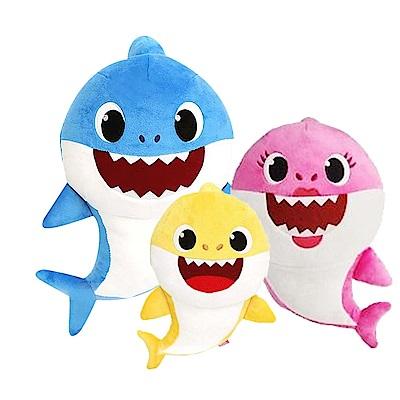 鯊魚家族發聲音樂絨毛娃娃 Baby Shark (共3款可任選)