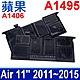 """APPLE A1495 電池 Air 11"""" A1406 A1370 MC968 MD214 A1465MJVM2LL/A* MF067LL MD77L MD77L/B* MD223 MD845 product thumbnail 1"""