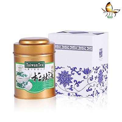 蝶米家 杉林溪茶體驗瓶(75g/罐,1罐/盒)