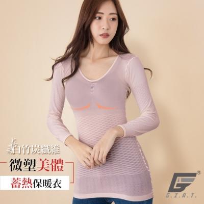 GIAT台灣製白竹炭彈力貼身保暖衣(芋紫)