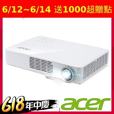 acer PD1320Wi WXGA投影機(3000流明)