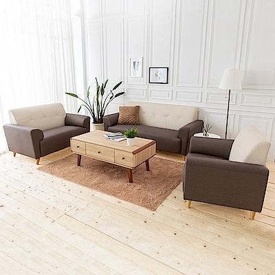 時尚屋 布萊茲1+2+3人座雙色透氣貓抓皮沙發 (共2色)