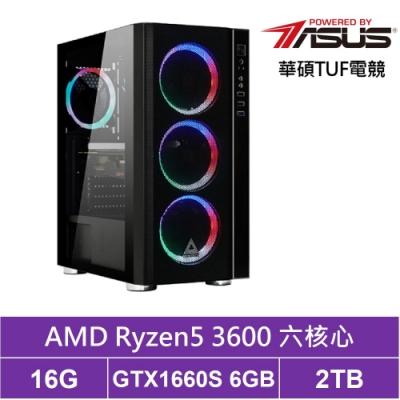華碩B450平台[星爵山神]R5六核GTX1660S獨顯電玩機