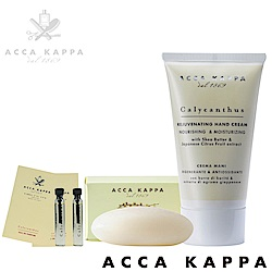 ACCA KAPPA 威尼斯花園護手霜75ml+威尼斯香氛皂50g+威尼斯淡香精2ml*2
