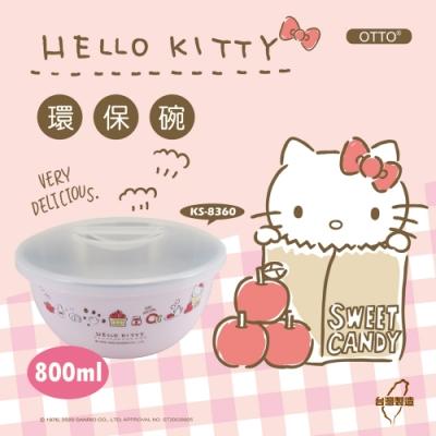 HELLO KITTY 不鏽鋼泡麵碗/隔熱碗/環保碗 800ml 《台灣製》