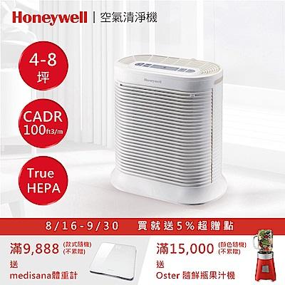 [送5%超贈點] 美國Honeywell 4-8坪 抗敏系列空氣清淨機 HPA-100APTW
