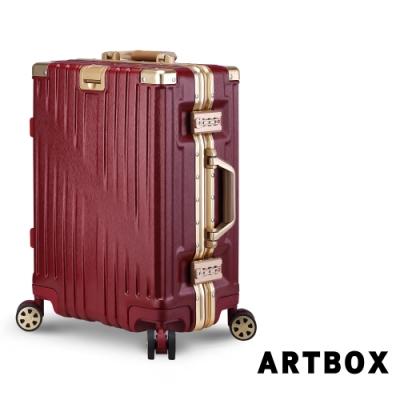 【ARTBOX】時空魅影 20吋獨家飾紋海關鎖鋁框行李箱(鋼鐵紅)