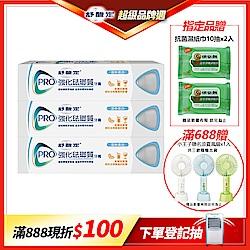 舒酸定 強化琺瑯質牙膏-溫和美白 110g*3入