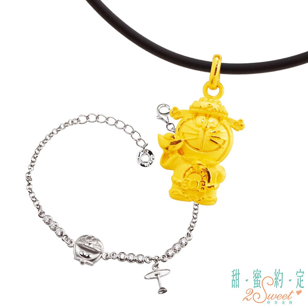 甜蜜約定 Doraemon 財神哆啦A夢黃金墜子+星光竹蜻蜓純銀手鍊