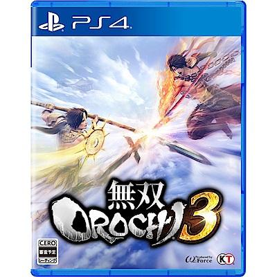 (預購) 無雙 OROCHI 蛇魔 3 - PS4中文一般版