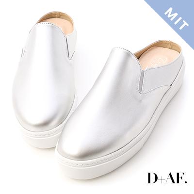 D+AF 隨性自在.MIT素面休閒懶人穆勒鞋*銀