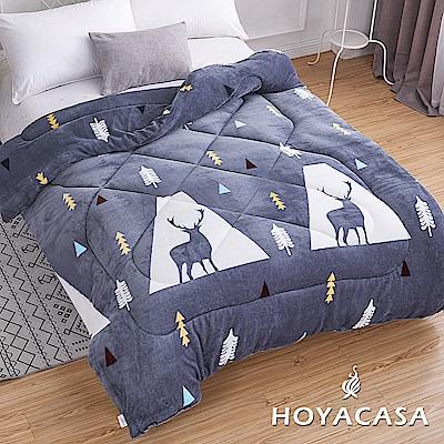 HOYACASA青春構想 法蘭絨加厚毯被