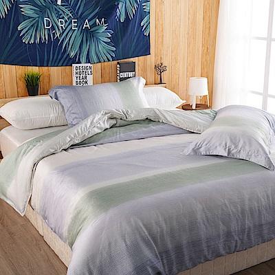 夢工場 海洋之心60支天絲頂規款兩用被鋪棉床包組-雙人