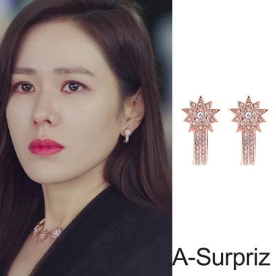 A-Surpriz 韓劇愛的迫降星光閃耀925銀針耳環(玫瑰金)