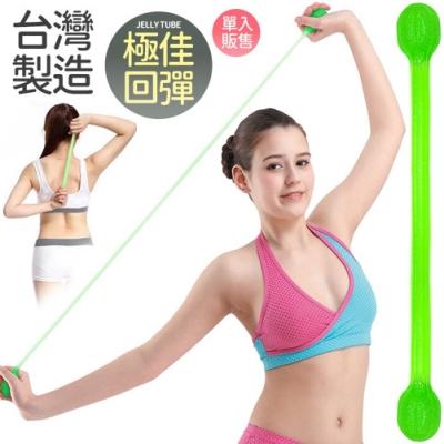 台灣製造 一字款果凍拉力繩   果凍繩彈力繩