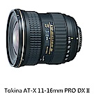 Tokina AT-X PRO DX II 11-16mm F2.8  (平行輸入)