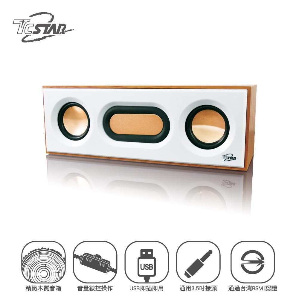 【福利品】TCSTAR 2.0 USB一體式木質多媒體喇叭 TCS2108