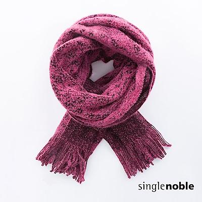 獨身貴族 前衛藝術混紗編織抽鬚圍巾(2色)
