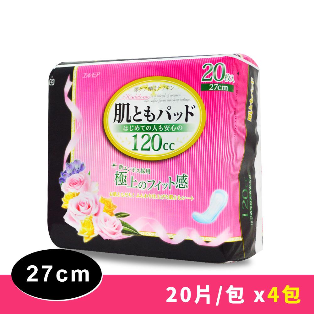 日本一番 婦女失禁護墊27cm 中量型(120cc)-20片/包x4包組
