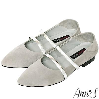 Ann'S水腫救星-軟金屬2way可腳踩尖頭平底鞋-灰