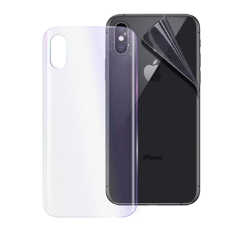 o-one大螢膜PRO iPhone X / XS大螢膜滿版全膠手機背面貼-閃鑽