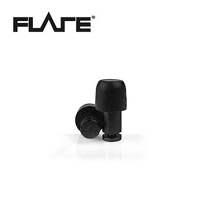 Flare Isolate MiNi系列鋁製專業級英國防躁耳塞 神秘黑色款