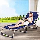 CLORIS 可調段零重力折疊床/可平躺 (3色可選)