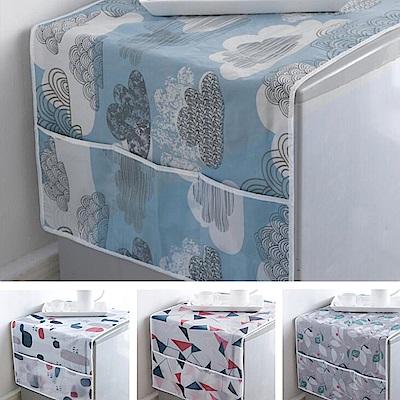 半島良品 冰箱防塵罩 四種款式
